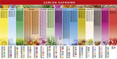 banner_4b424114b9b895072e0e47951414292157291b6f